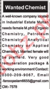 Chemist Jobs in Private Company