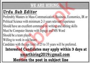 Urdu Sub Editor Jobs in Advertising Agency
