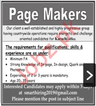 Page Maker  Jobs in Advertising Agency