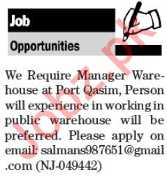 Manager Warehouse Jobs in Private Company