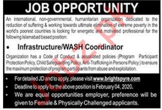 Infrastructure Coordinator Jobs in NGO