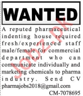 Pharma Staff Jobs in Pharmaceutical Company