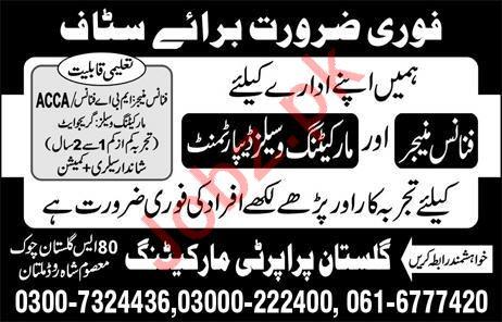 Gulistan Property Marketing Company Jobs 2020 in Multan