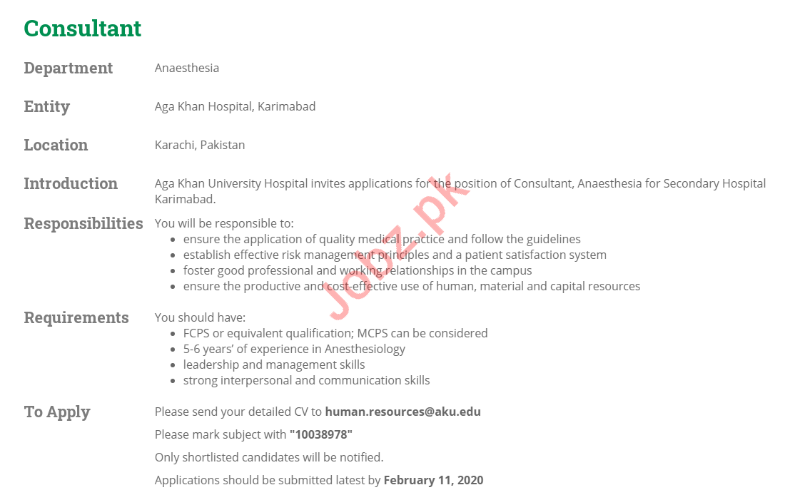 Aga Khan Hospital Karimabad Karachi Jobs 2020 for Consultant