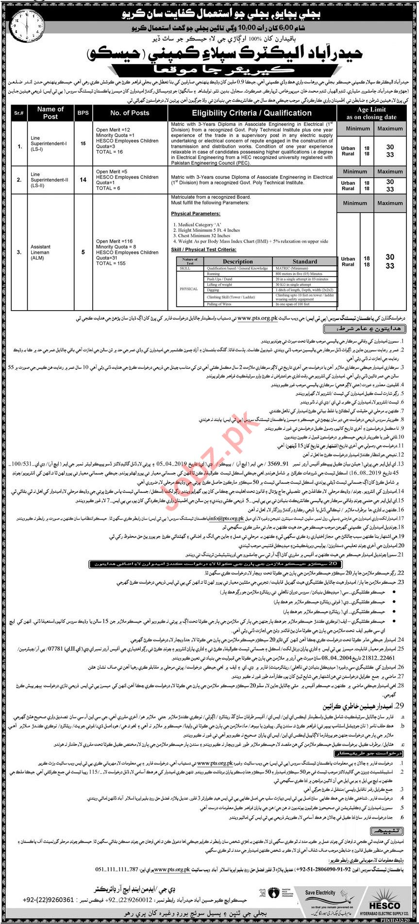 Hyderabad Electric Supply Company Technical Jobs via PTS