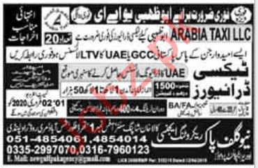 Arabia Taxi LLC Jobs 2020 in Abu Dhabi UAE