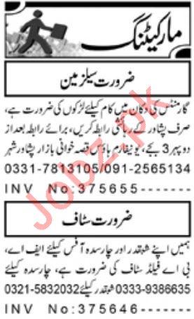Marketing Staff Jobs 2020 in Peshawar & Charsadda