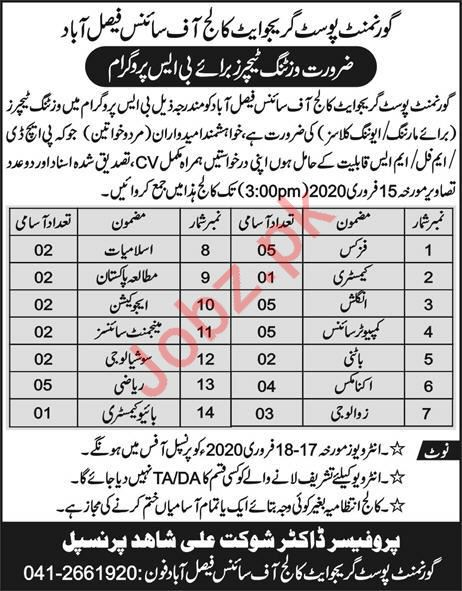 Government Post Graduate College of Science Jobs 2020