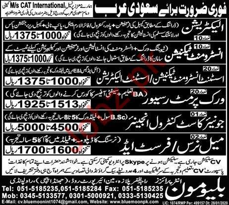 Technical & Engineering Staff Jobs in Saudi Arabia