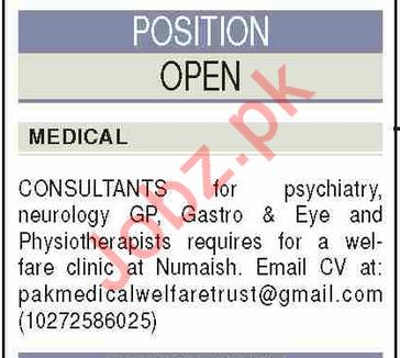 Medical Staff Jobs in jobs in Pak Medical Welfare Trust