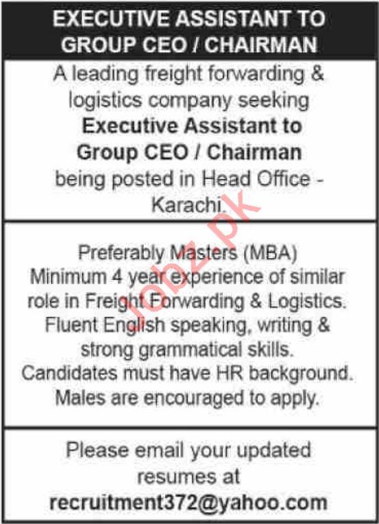 Freight Forwarding & Logistics Company Jobs 2020