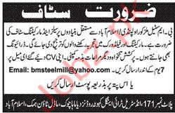 BM Steel Mills Jobs in Rawalpindi Islamabad