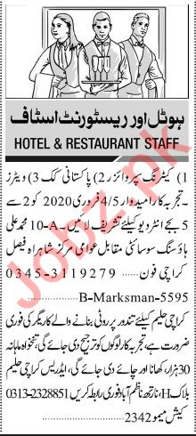 Jang Sunday Classified Ads 2nd Feb 2020 for Hotel Staff