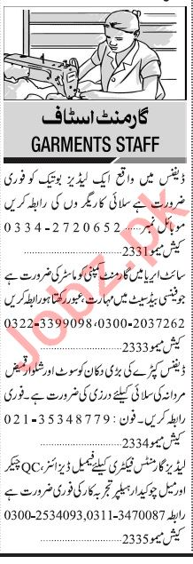 Jang Sunday Classified Ads 2nd Feb 2020 for Garments Staff