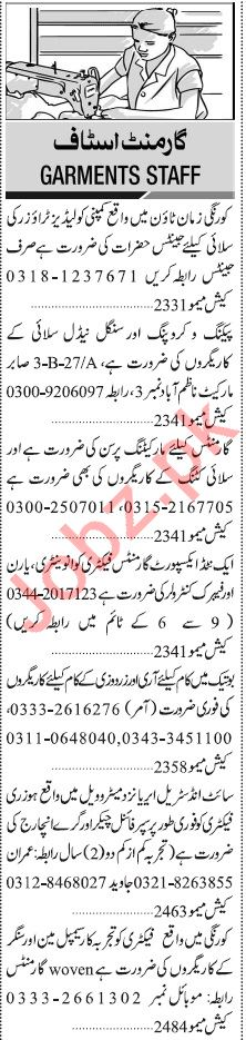 Jang Sunday Classified Ads 2nd Feb 2020 for Textile Staff