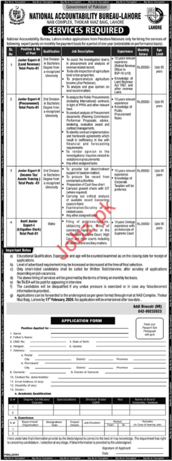 Land Revenue Expert Jobs in National Accountability Bureau