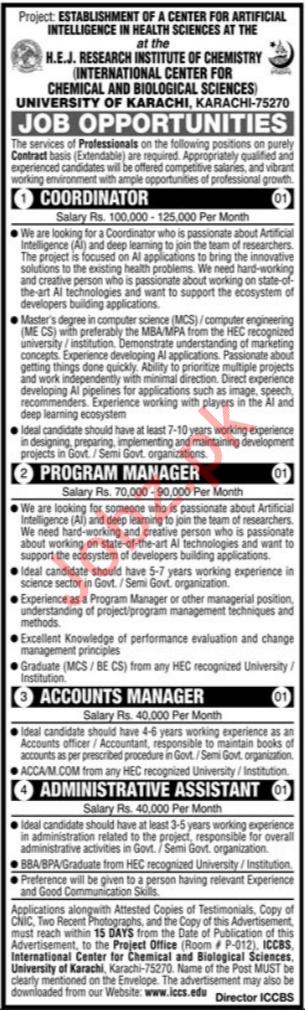 HEJ Research Institute of Chemistry Jobs 2020 For Karachi