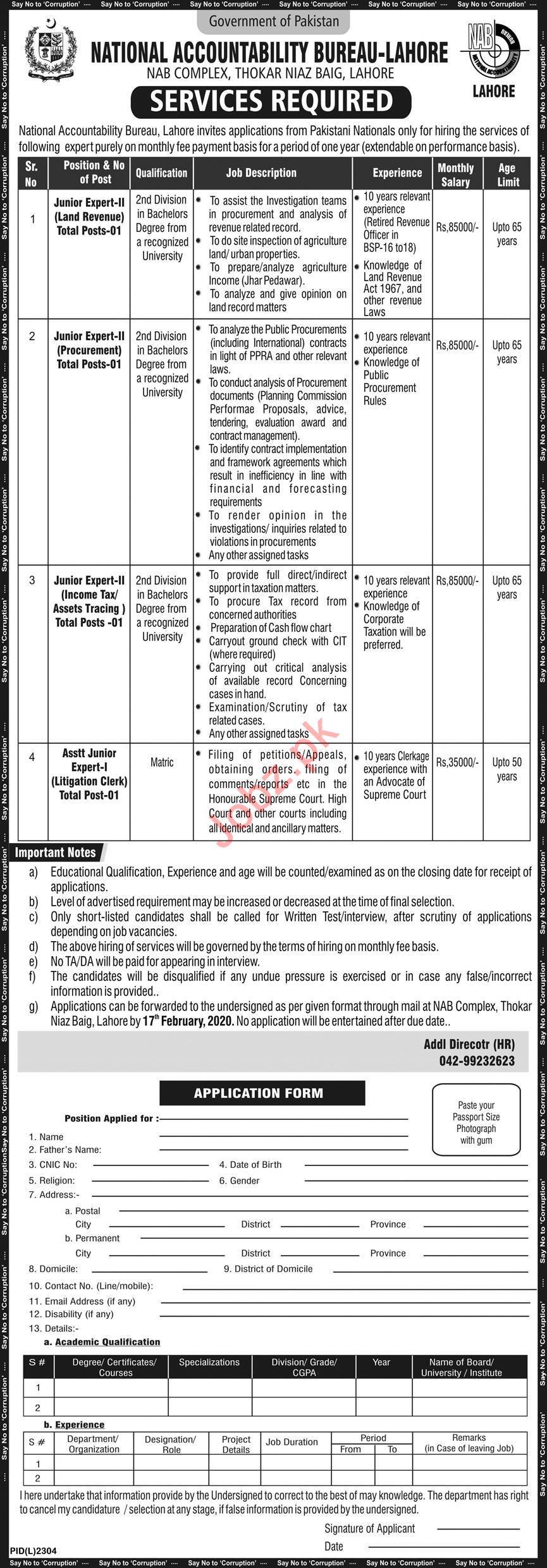 National Accountability Bureau NAB Jobs 2020 in Lahore