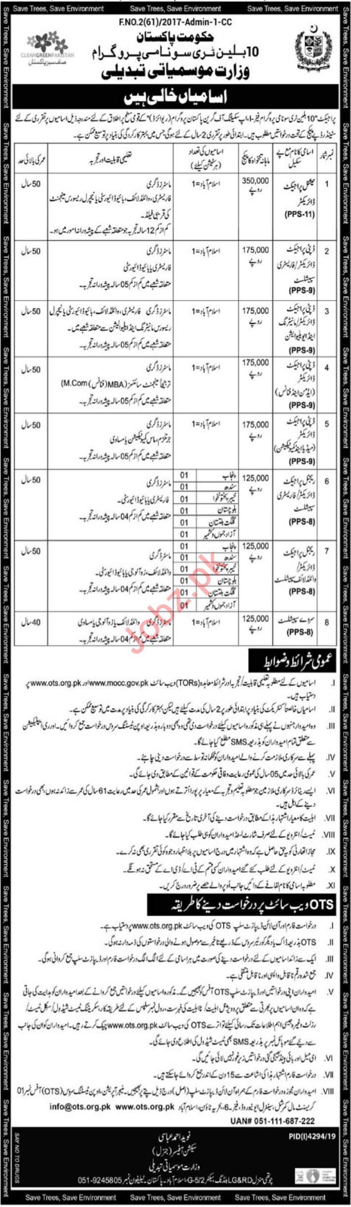 Regional Project Directory jobs in Ministry of Climate