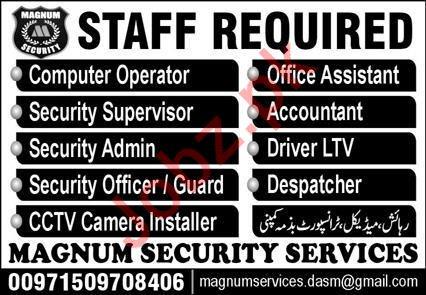 Magnum Security Services Jobs 2020 For Dubai UAE