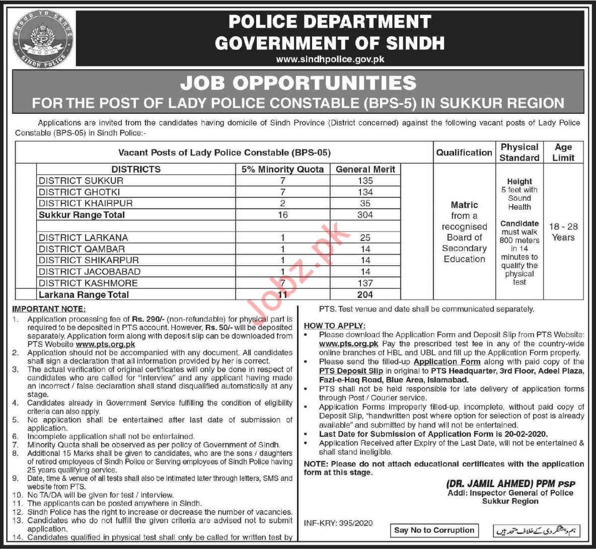 Sukkur Region Police Department Sindh Lady Constable Jobs