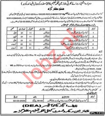 District Education Authority DEA Clerical Jobs 2020