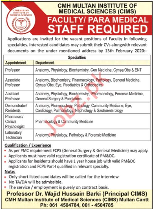 CMH Multan Institute of Medical Sciences CIMS Jobs 2020`