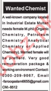 Chemist Jobs in Private Company