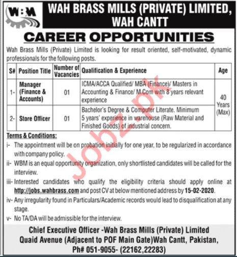 Wah Brass Mills Private Limited Management jobs 2020