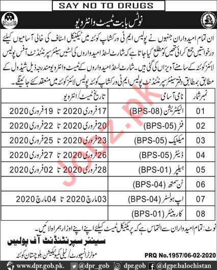 Provincial Transport Authority Jobs Interviews 2020