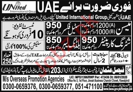 United International Group Jobs 2020 In United Arab Emirates