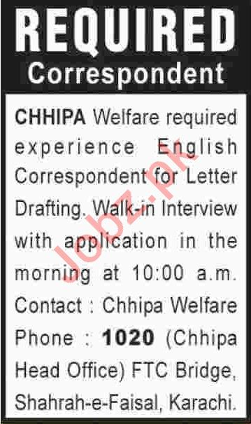 Chhipa Welfare Organization Jobs 2020 for Correspondent