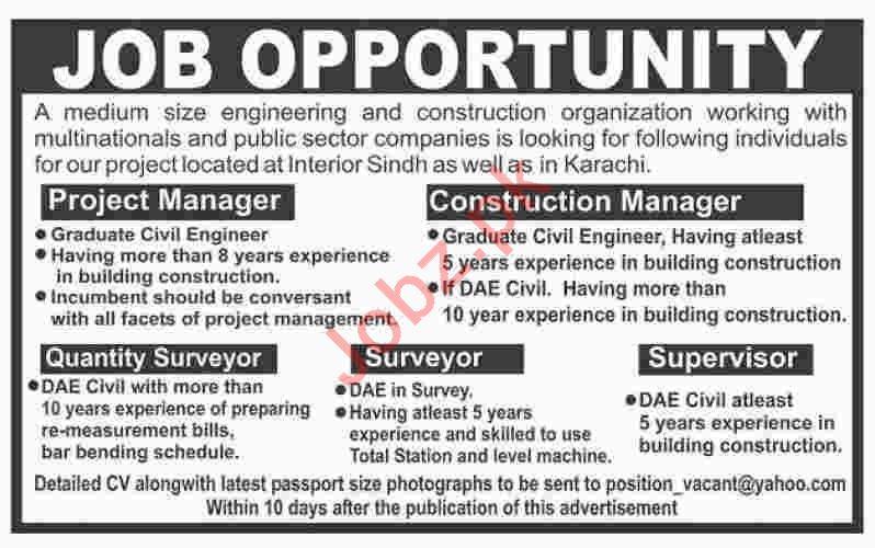 Engineering & Construction Company Jobs 2020 in Karachi