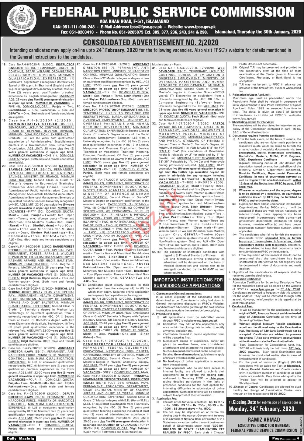 Federal Public Service Commission FPSC February Jobs 2020