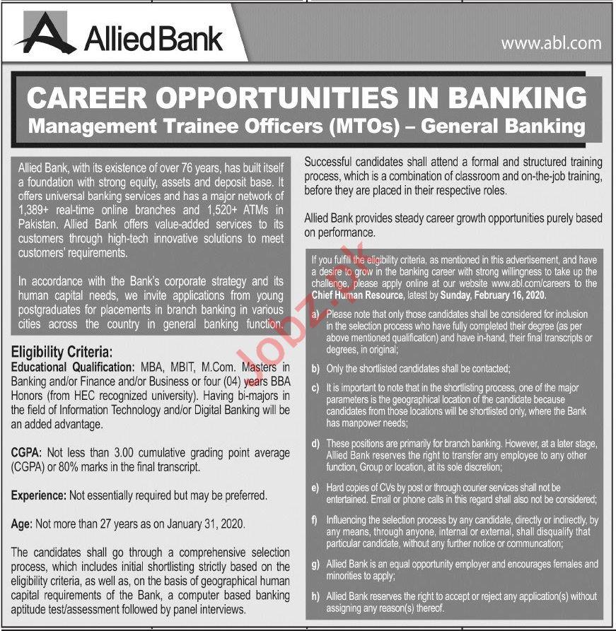 Management Trainee Officers Jobs MTOs Jobs 2020