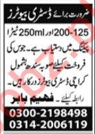 Distributor Jobs 2020 in Karachi