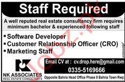 NK Associates Pvt Ltd Rawalpindi Jobs 2020
