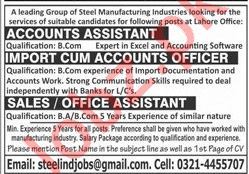 Steel Manufacturing Industries Jobs 2020 in Lahore Office