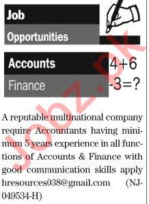 The News Sunday Classified Ads 9 Feb 2020 Finance Staff