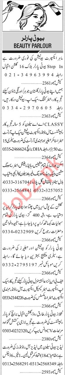 Jang Sunday Classified Ads 9 Feb 2020 for Beauty Parlour