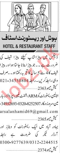 Jang Sunday Classified Ads 9 Feb 2020 for Hotel Staff