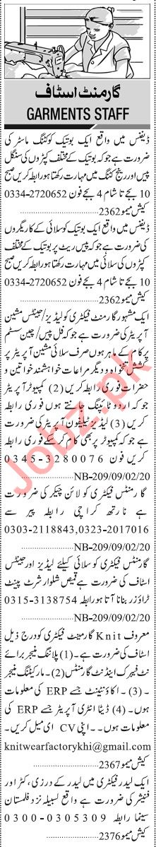 Jang Sunday Classified Ads 9 Feb 2020 for Garments Staff
