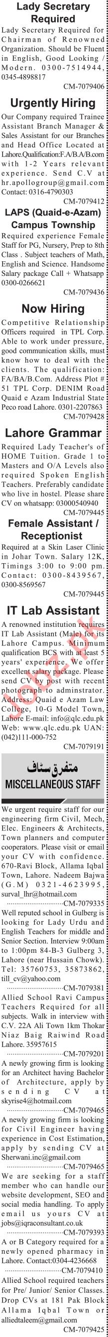 Jang Sunday Classified Ads 9 Feb 2020 for Management Staff