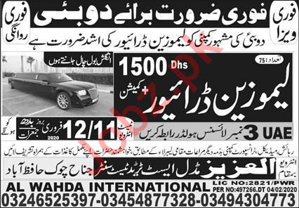 Limousine Driver Jobs in Dubai UAE