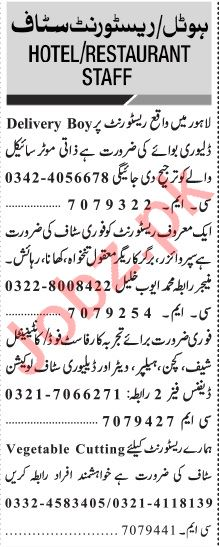 Jang Sunday Classified Ads 9 Feb 2020 for Restaurant Staff