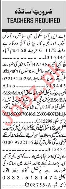 Jang Sunday Classified Ads 9 Feb 2020 for Teaching Staff