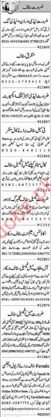 Dunya Sunday Classified Ads 9 Feb 2020 for Office Staff