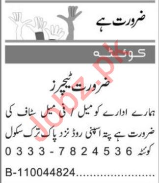 Express Sunday Quetta Classified Ads 9th Feb 2020
