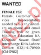 Nation Sunday Classified Ads 9 Feb 2020 for Call Center