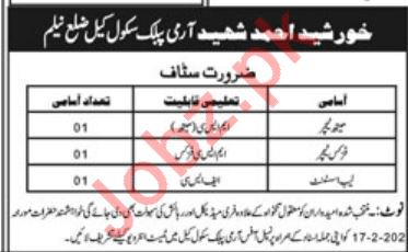 Khurshid Ahmed Shaheed Army Public School APS Neelum Jobs